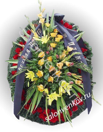 Элитный траурный венок из живых цветов №1, РАЗМЕР 100см,120см,140см,170см