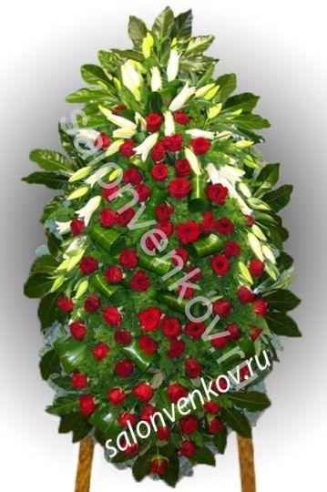 Элитный траурный венок из живых цветов №3, РАЗМЕР 80см,120см,140см,170см