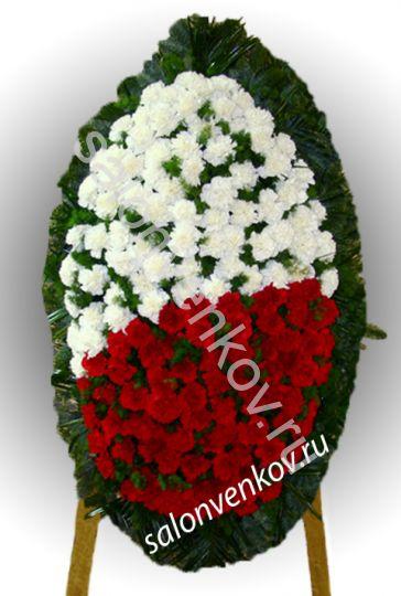 Элитный траурный венок из живых цветов №12, РАЗМЕР 80см,120см,140см,170см