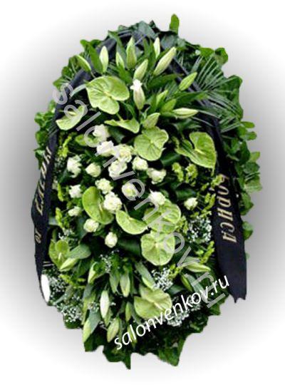 Элитный траурный венок из живых цветов №27 80см-170см