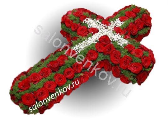 Элитный венок Крест из живых цветов №47, РАЗМЕР 95см