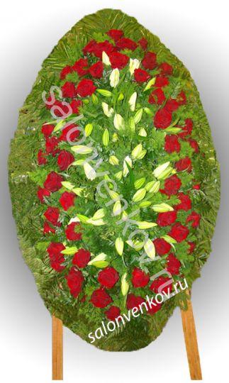 Элитный траурный венок из живых цветов №69, РАЗМЕР 100см,120см,140см,170см