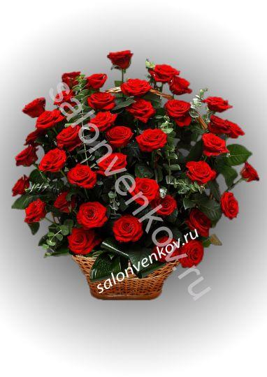 Траурная корзина из живых цветов N74, высота 80см