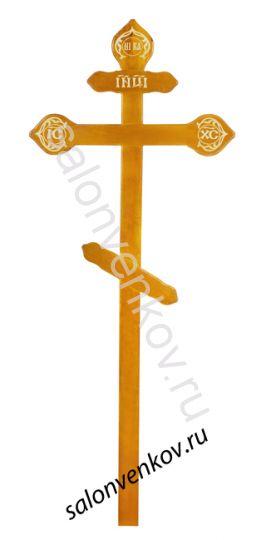 """Крест на могилу деревянный сосна """"Фигурный""""  220см светлый"""
