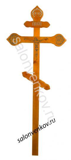 """Крест на могилу деревянный сосна """"Фигурный с распятием""""  220см светлый"""